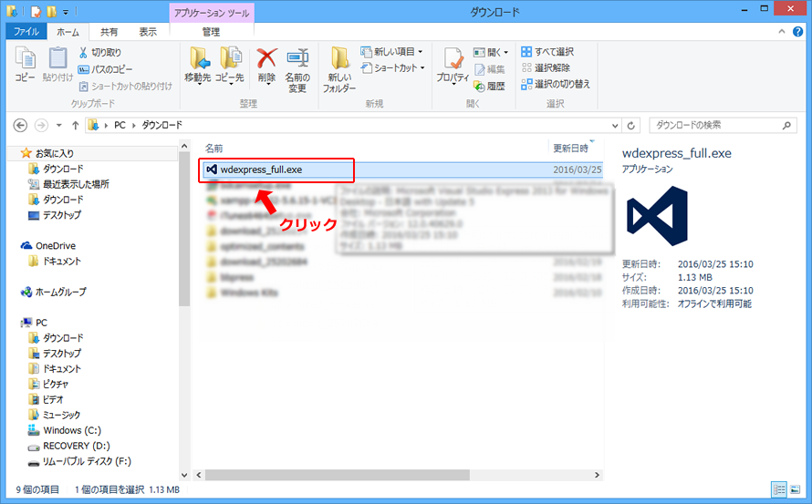 VisualStudio002