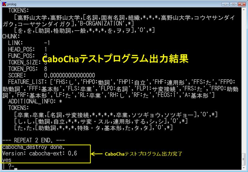cabocha10