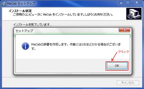 mecab11